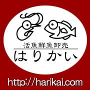 シャコ、ワタリガニ、手長ダコ他 瀬戸内海の鮮魚!